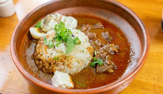 薬膳牛肉カレー Beef Curry