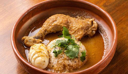 薬膳ローストチキンカレー Roast Chicken Curry