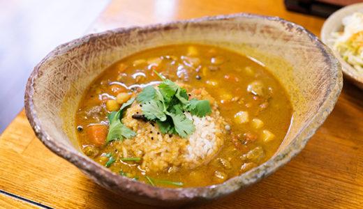 薬膳ダブルカレー(チキン+牛肉のミックス) Double Curry (Chicken & Beef Mix)