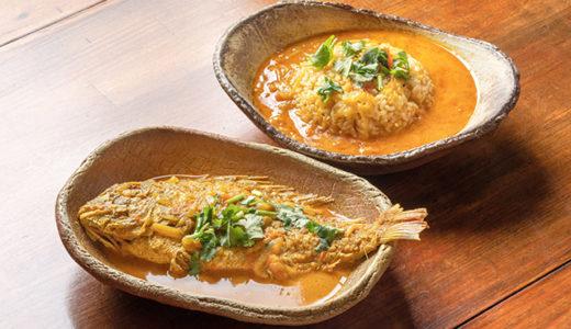 【数量限定】本日の魚カレー Today's Fish Curry