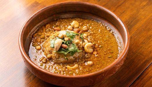 スパイスチキンキーマカレー Spice Chicken Keema Curry